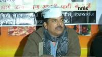 AAP ready to spread its wings to the northern state of UP