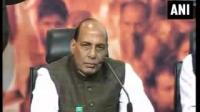 BJP launches website to collect funds online from supporters
