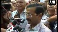 Kejriwal apologizes for clashes between AAP, BJP