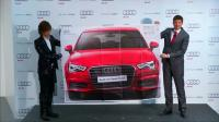 Audi becomes Guinness World Record holder with largest newsp...