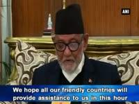 Nepal PM offers condolences to aggrieved quake victims, anno...