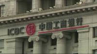 China bank profit growth slows alongside the economy