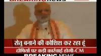PM Modi in Tashkent with indian community