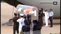 Late Abdul Kalam\'s mortal remains flown to Rameswaram for l...