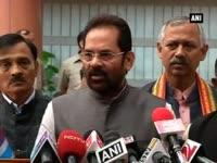 BJP passes resolution against Congress during parliamentary ...