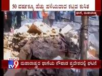 Maharashtra Three storey building collapses in Thane 11 dead...