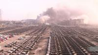 Death toll rises after Tianjin explosions