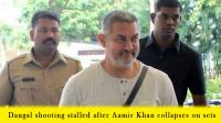 Aamir Khan Injured On The Sets Of Dangal