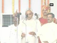 Nitish swears in as Bihar CM for the fifth time