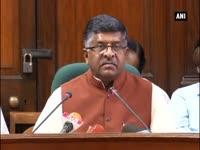 BJP asks opposition to reveal all names involved in multi-mi...
